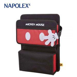 ミッキーマウス シートバックポケット WD-283