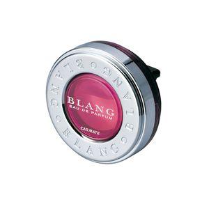 ブラング リングAC H455 ワイルドベリー
