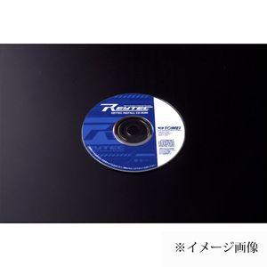 TOMEI REYTEC 通信ソフト STD SR20DET 受注生産 811018 ニッサン シルビア 180SX