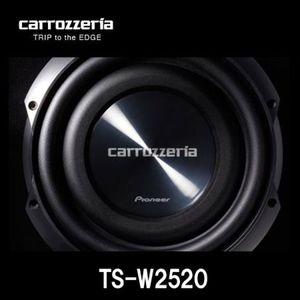 carrozzeria サブウーファー/25cm/TS-W2520