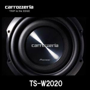 carrozzeria サブウーファー/20cm/TS-W2020