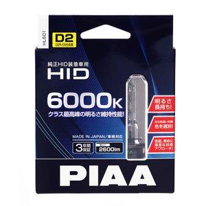 PIAA 純正交換HIDバルブ HL601 6000K D2U 2個入