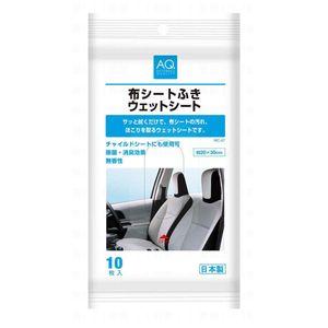 AQ. 布シートふき ウェットシート 10枚入 WC-07