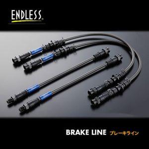 ENDLESS ブレーキライン スイベルスチールタイプ 1台分 スバル エクシーガ EB722SS