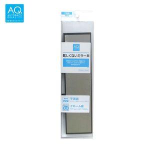 AQ. ルームミラー 平面タイプ クローム鏡 270mm/ブラック/M02