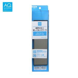 AQ. ルームミラー 緩曲面タイプ クローム鏡 230mm/ブラック/M04