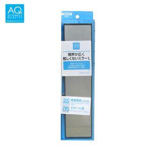 AQ. ルームミラー 緩曲面タイプ クローム鏡 300mm/ブラック/M06