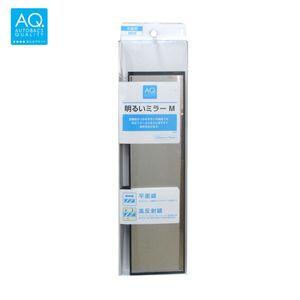 AQ. ルームミラー 平面タイプ 高反射鏡 270mm/ブラック/M08