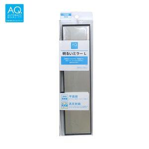 AQ. ルームミラー 平面タイプ 高反射鏡 300mm/ブラック/M09