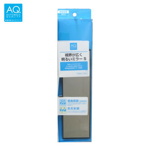 AQ. ルームミラー 緩曲面タイプ 高反射鏡 230mm/ブラック/M14