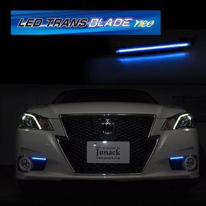Junack LEDトランスブレード neo ブルー LTB-2B