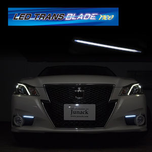 Junack LEDトランスブレード neo ホワイト LTB-2W