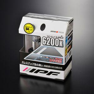IPF 純正交換HIDバルブ 6200K D4S/R 62AD4