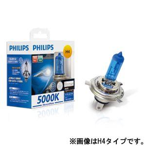 PHILIPS ハロゲンバルブ ダイアモンドヴィジョン H5-3 5000K HB3 65W 2個入