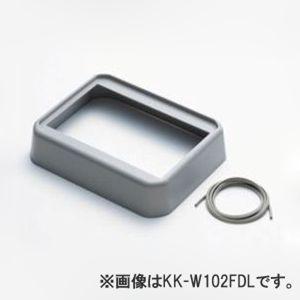 カナック フリップダウン加工取付用トリムカバー KK-W102FDM