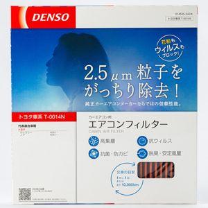 DENSO エアコンフィルター T-0014N