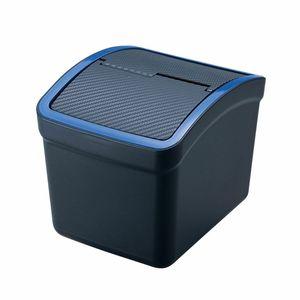 おもり付ゴミ箱 カーボン調 ブルー DZ308