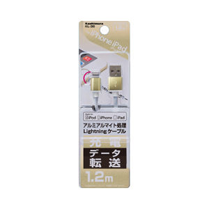 USB充電&同期ケーブル ゴールド Lightningコネクタ KL-38