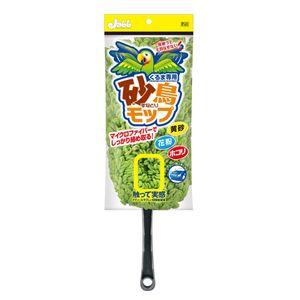 くるま専用 砂鳥モップ P141