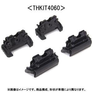 THULE 取付キット THKIT4060 レクサス NX