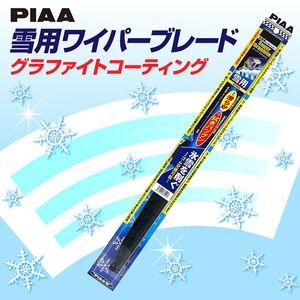 PIAA リア樹脂製ワイパー専用 スーパーグラファイトスノーブレード WG19KSW 呼番15KS