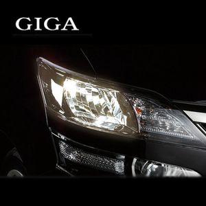GIGA ワイドパワー BD51  4200K 60/55W H4 ハロゲンバルブ