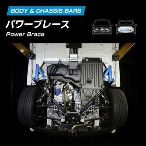 CUSCO パワーブレース リヤサイド用 ホンダ S660 3A8492RS