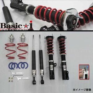 RSR Basic★i BAIH785M ホンダ ステップワゴンスパーダ RP4 1台分