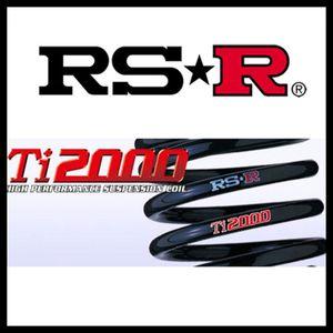 RSR Ti2000 DOWN ホンダ シャトル GK8/1台分/H810TW