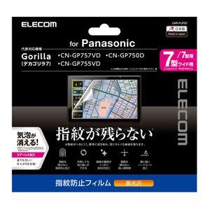 ELECOM 指紋防止エアーレスフィルム 高光沢 7型/7型ワイド用 CAR-FLPG7
