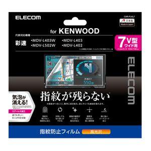 ELECOM 指紋防止エアーレスフィルム 高光沢 7V型ワイド用 CAR-FLKL7