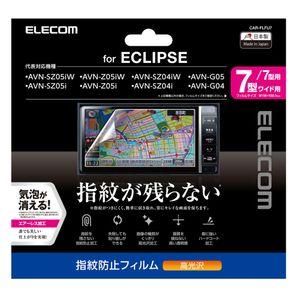 ELECOM 指紋防止エアーレスフィルム 高光沢 7型/7型ワイド用 CAR-FLFU7