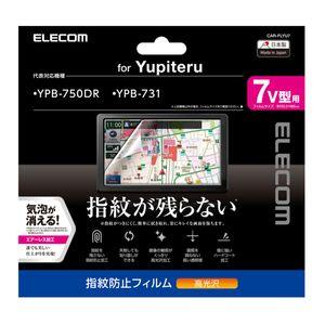 ELECOM 指紋防止エアーレスフィルム 高光沢 7V型用 CAR-FLYU7