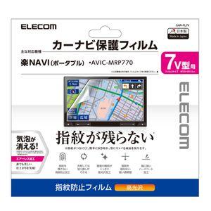 ELECOM 指紋防止エアーレスフィルム 高光沢 7V型用 CAR-FL7V