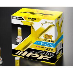LEDフォグバルブ 2400K PSX26W 164FLB