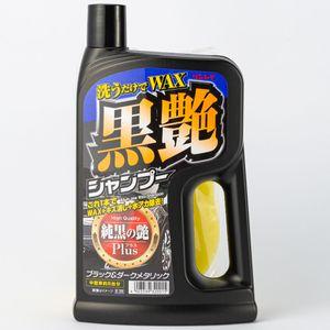 洗うだけでWAX 黒艶シャンプー 700ml