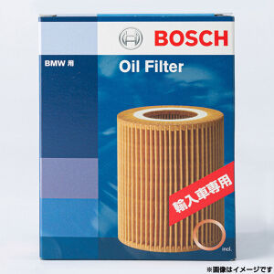 BOSCH 輸入車用オイルフィルター F026407175