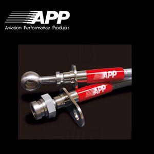 APP ブレーキライン スチ-ルタイプ SB128-ST スズキ アルト/アルトターボRS/アルトワークス