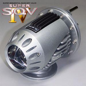 HKS スーパーSQV4 車種別キット 71008-AH008 ホンダ S660