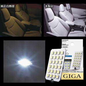 GIGA LEDルームランプ マルチタイプ R460m 15000K ホワイト BW246