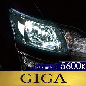 GIGA ザ・ブループラス BD727N 5600K 110W H7 ハロゲンバルブ 2個入