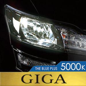 GIGA ザ・ブループラス BD129N 5000K 110W H1 ハロゲンバルブ 2個入