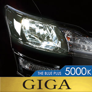 GIGA ザ・ブループラス BD1029N 5000K 70W H8 ハロゲンバルブ 2個入