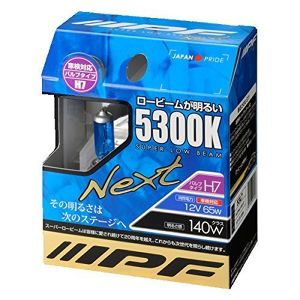 スーパーロービーム Next53K ハロゲンバルブ 5300K H7 53L7