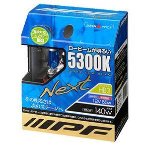 スーパーロービーム Next53K ハロゲンバルブ 5300K HB3 53L6