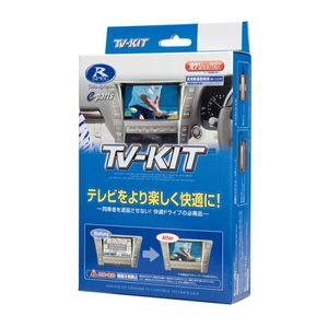 Data System TV-KIT HTV322