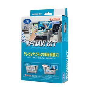 Data System TV-NAVI KIT HTN-2103