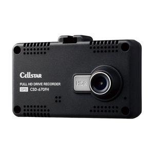 ドライブレコーダー CSD-670FH【フルHD画質】