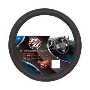 グランドカーボン ハンドルカバー Sサイズ GC-5941 ブラック/ブラック
