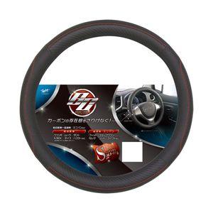 グランドカーボン ハンドルカバー Sサイズ GC-5942 ブラック/レッド